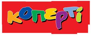 Κοπερτί Λογότυπο